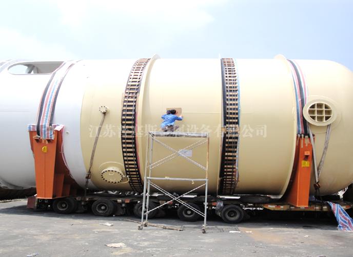ASME钢制卧式储罐